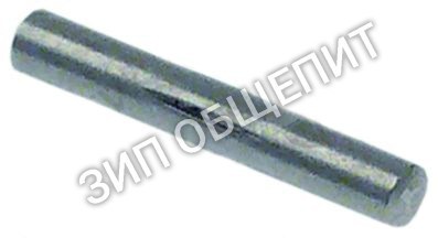Штифт пружинный SL0753 Fimar для FX40, MX25, MX40