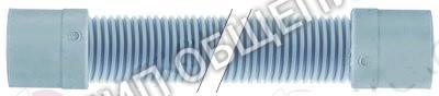 Шланг слива  ПММ-К1 Rada 1500 мм