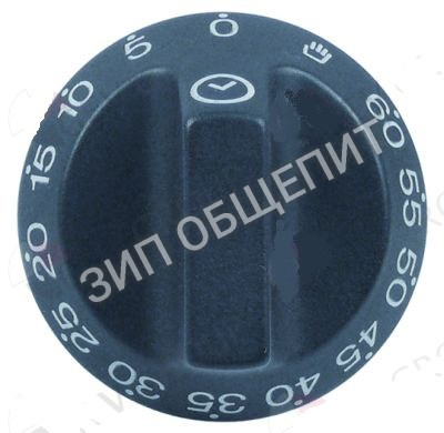 Ручка Таймера SMEG ALFA 43GH / ALFA135XM