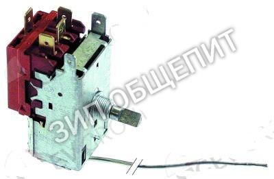 Термостат  SIMAG  испарителя K61 L1500, капилляр 750 мм