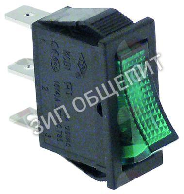 Выключатель балансирный Cuppone, 30x11мм, зелён., 1NO/лампа для EXPRESS P 4 / EXPRESS P 6 / EXPRESS P 9 / EXPRESS P44