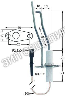 Электрод зажигания Cuppone, длина фланца 40мм, ширина фланца 17мм, Д1 ø 10 для G433 / G633 / G933 / GAS-EXCELSIOR G433
