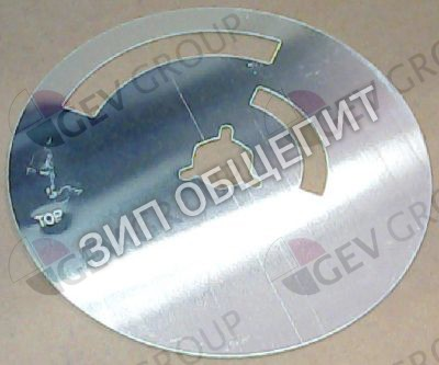 Антенна CO4976 Fimar для ALD510D, ME1600, ME1630
