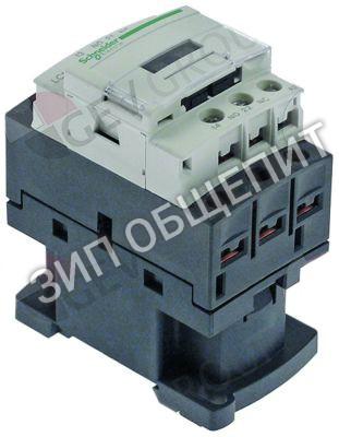 Контактор силовой 6004008014 Bravilor Bonamat, LC1D09P7, 9A/4кВт для AM112, AM112AT, B20, B20HW, B20HW-5, RL102, RL102-1N