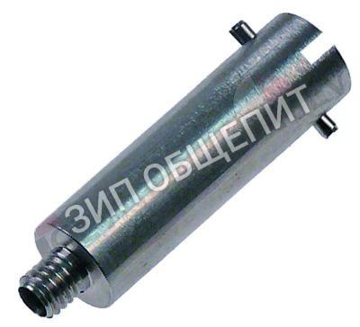 Адаптер штыковой 0G2155 Electrolux для 580220 / 580264 / 580265 / 580477 / 580479 / 580484
