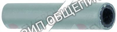 Шланг для подачи жидкости tg1117 Omniwash, 10бар, 95 °C для SEI 1P