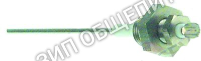Электрод для контроля уровня 2916100 Mareno для CS4E / CS4EP / CSM6E / CSM6EP / CS6E / CS6EP