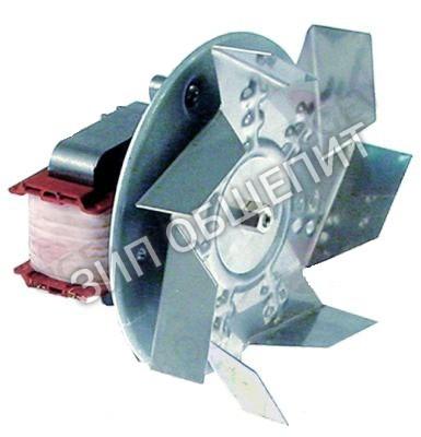 Вентилятор горячего воздуха 1037117200 Mareno, C20X0E01/46, 32Вт для CFGE61 / CFGE61D / CFGE61L / CFGE61P / OCFGE61