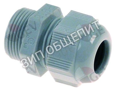 Ввод кабельный 1037115100 Mareno для AR712PA / AR712PP / AR712PS / AR713PA / AR713PP / AR713PS