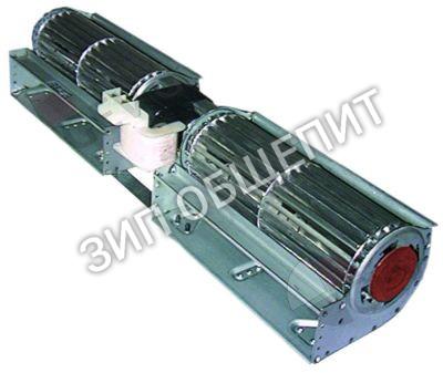 Вентилятор с поперечным потоком 1215500 Mareno, 30Вт для TP13E / TP17E / TP213E / TP217E / TP21E / TP221E