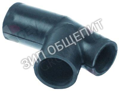 Шланг гнутый 1036506200 Mareno для MLC50 / MLC503 / MLC65 / MLC653