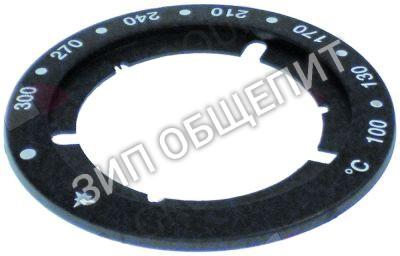 Лимб для рукоятки CR0584000 Mareno для NC7FG12G44 / NC7FG8G32 / NC7FGM12G / NC9FG12G52 / NC9FG16G72