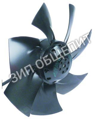 Вентилятор RA880002 Mareno, A2E250-AL06-09, 120/160Вт, всасывающ. для 14-teglie-GN-MISTI-FR-dep-STD