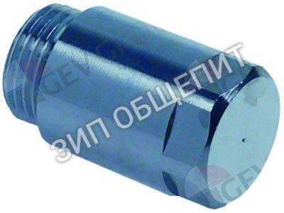 Предошпариватель 500160105 Fiamma для ATLANTIC-I-CV-NV / ATLANTIC-I-CV-PCI-NV / ATLANTIC-I-CV-TI-NV