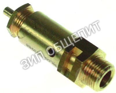 Вентиль аварийный 400000051 Fiamma, 1.6 бар, опломбирован. для ATLANTIC-I-CV-NV / ATLANTIC-I-CV-PCI-NV / ATLANTIC-I-CV-TI-NV