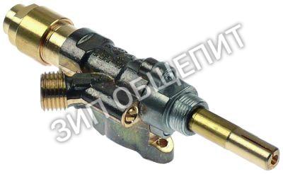 Кран газовый 401000030 Fiamma, тип 10 для GGP10.6 / GGP10.8 / GGP15.10 / GGP15.10M / GGP15.6 / GGP15.6M
