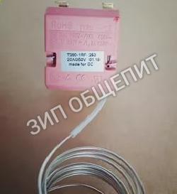 Терморегулятор RoHS T280-1RF-253 (50С - 270С) ЭП4ШЦ, ЭП4ШН, ЭП6ШЦ, ЭП6ШН; ЖЭШ1Ц, ЖЭШ1Н, ЖЭШ2Ц, ЖЭШ2Н, ЖЭШ3Ц,