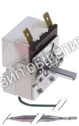 Термостат 957050 Mobile-Containing, серия 55.13_, 30-120 °C