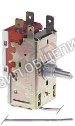 Термостат RF000610 Brice Italia, K50-L3019, +1 +7,5 °C
