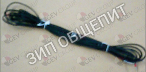Комплект из 2 термощупов NTC IP67-IP68 3.0м D480230020 для холодильного/морозильного шкафа Coldline
