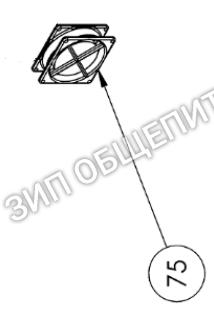 Вентилятор 230В 5V050005 для тестораскатки Prismafood модели DMA310