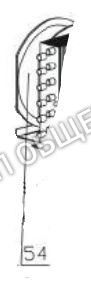 Вентилятор AA273 для льдогенератора Buffalo модели T316